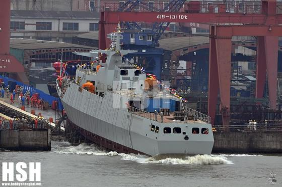 China has  armed with new stealth frigate