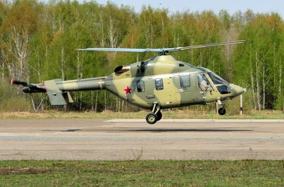 Russian helicopters  will be collected  in South Africa