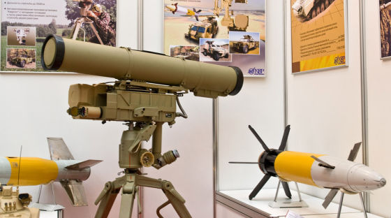 Russia have developed homing anti-tank complex