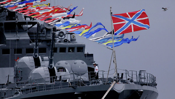 Nicaragua Lets Russian, US Navies Conduct Coastal Anti-Druds  Ops