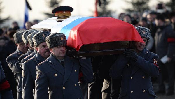 Russia Buries Famed AK-47 Inventor Kalashnikov