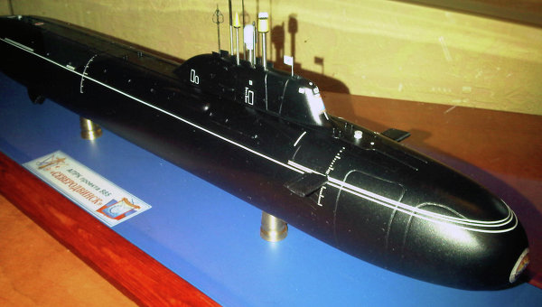 Russia Commissions New Attack Submarine