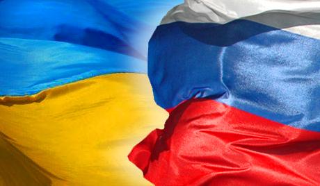 Ukrainian and Russian governmental delegation visited a number of defense enterprises of Ukraine