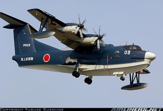 Media: Japanese amphibians ShinMaywa US-2  won In the Indian tender