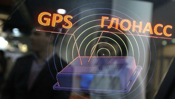 Roskosmos resumed talks with the United States to deploy GLONASS