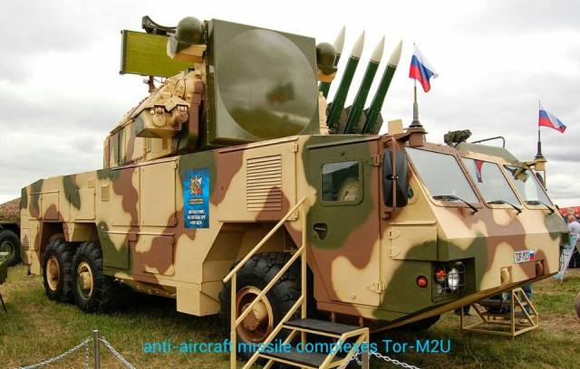 Russia to display new weapons on Victory Parade in Moscow